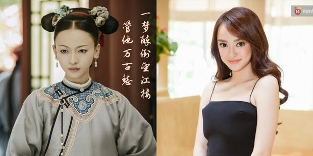 Giả sử Tăng Thanh Hà, Sơn Tùng... đóng Diên Hi Công Lược và đây là phản ứng của cư dân mạng - Ảnh 13.