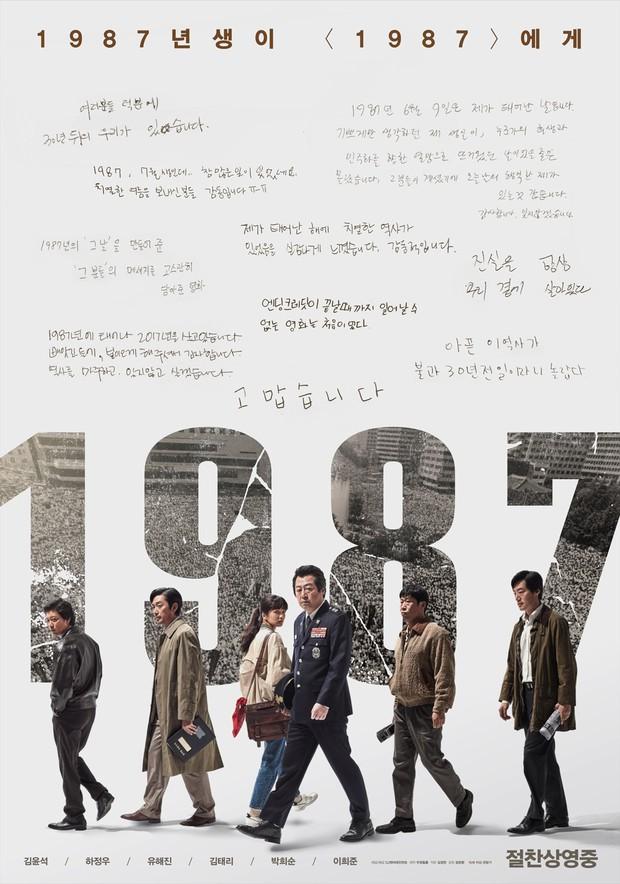 Đề cử Rồng Xanh 2018: Bộ phim khiến Tổng thống Hàn rơi lệ chiếm 10 đề cử - Ảnh 2.