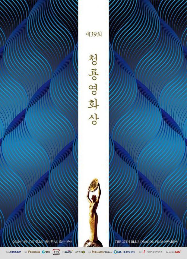 Đề cử Rồng Xanh 2018: Bộ phim khiến Tổng thống Hàn rơi lệ chiếm 10 đề cử - Ảnh 1.