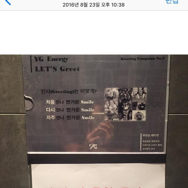 Bạn gái T.O.P (Big Bang) Han Seo Hee công khai tố anh và YG - Ảnh 3.
