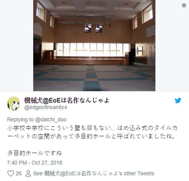 Chật vật mãi mới đặt được phòng tại khách sạn một mình ở Nhật, lúc đến nơi thanh niên mới biết nó to như cái hội trường vậy - Ảnh 4.