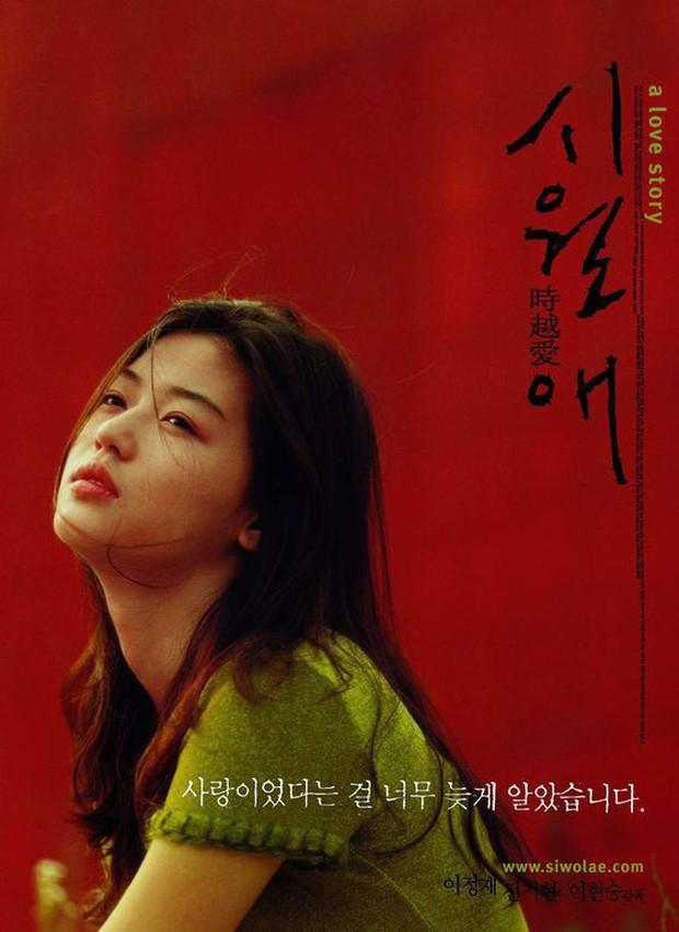 Nhìn lại loạt ảnh quá khứ mới thấy, mỹ nhân Hàn ngày nay thì nhiều nhưng chưa ai vượt qua được 3 nữ thần này - Ảnh 3.