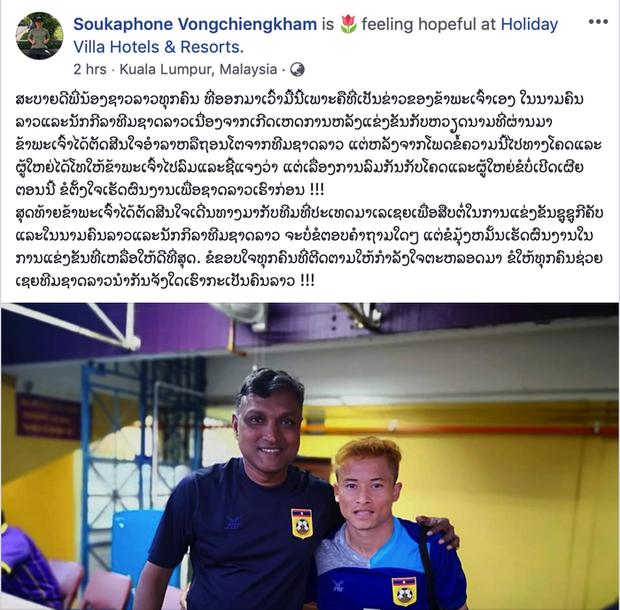 Messi Lào bỏ ý định rời đội tuyển, chờ ngày sang V.League sau khi kết thúc AFF Cup 2018 - Ảnh 1.