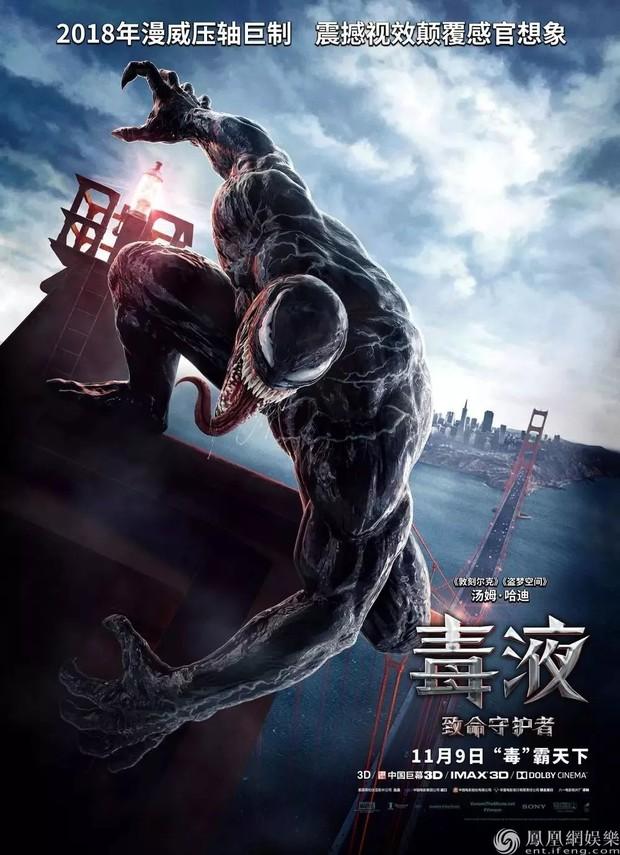 """Đạt doanh thu khủng hơn 2500 tỉ chỉ trong 3 ngày, bom tấn """"Venom"""" khuấy đảo cả Trung Quốc - Ảnh 1."""