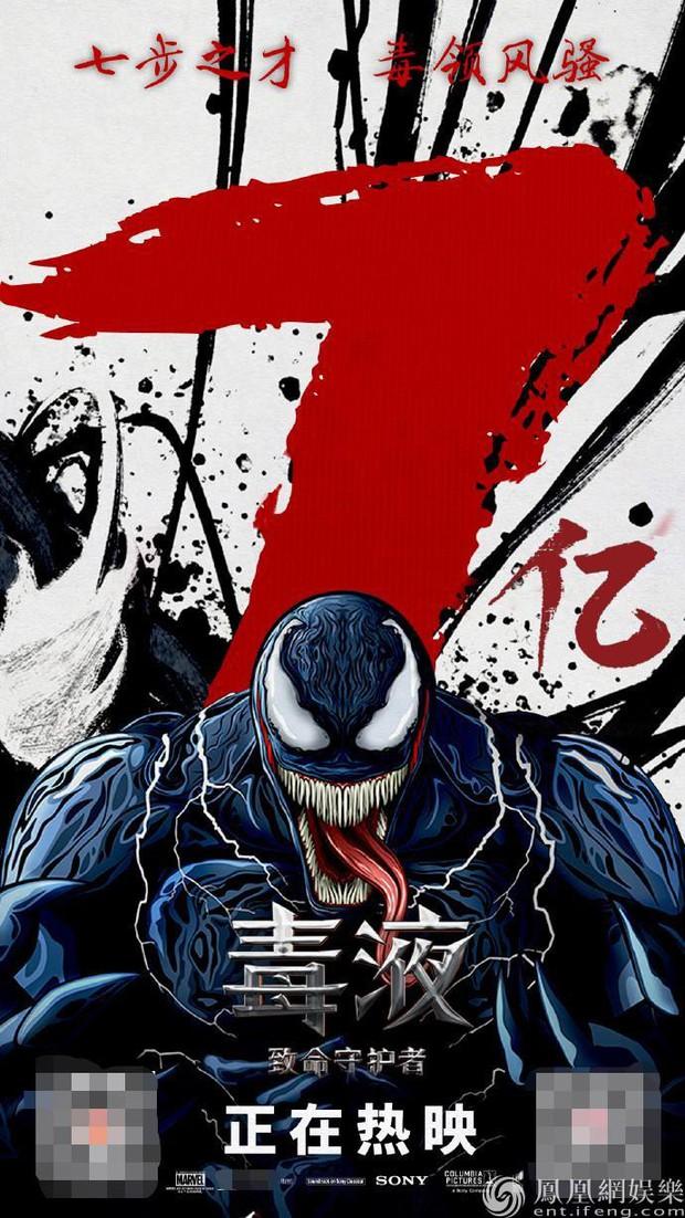 """Đạt doanh thu khủng hơn 2500 tỉ chỉ trong 3 ngày, bom tấn """"Venom"""" khuấy đảo cả Trung Quốc - Ảnh 2."""