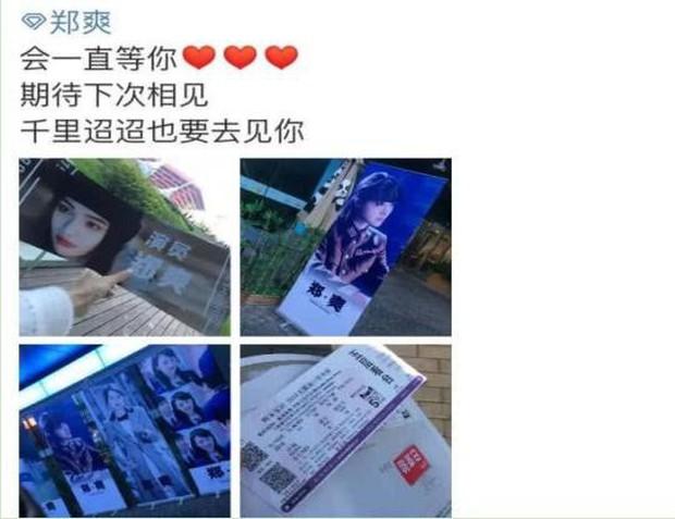 Mải hẹn hò bỏ bê công việc, Trịnh Sảng bị fan lên án vì không tham dự sự kiện như lịch báo - Ảnh 3.