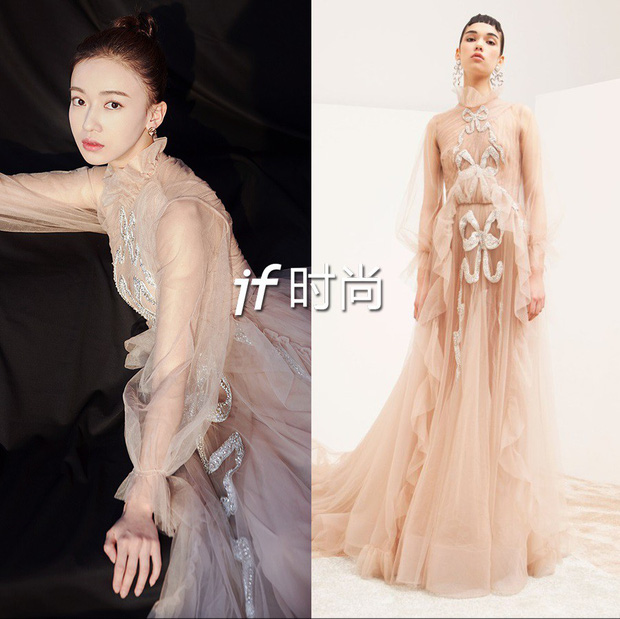 """Quan trọng là thần thái: Diện váy đắt gấp 7 lần Tần Lam, Ngô Cẩn Ngôn vẫn không có """"cửa"""" nổi hơn? - Ảnh 10."""