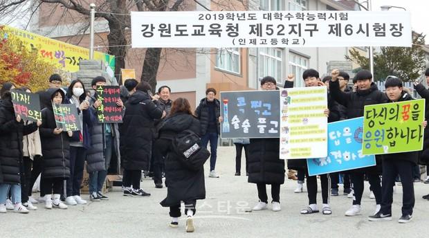 Các em khoá dưới cổ vũ anh chị lớp 12 thi ĐH ở Hàn Quốc: Cởi trần, quỳ lạy, hú hét như fan cuồng đón idol - Ảnh 8.