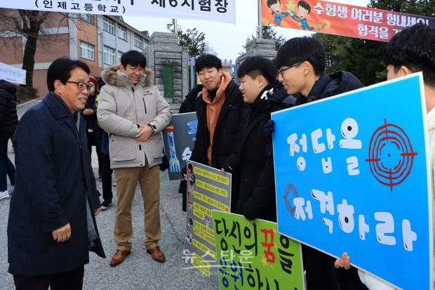 Các em khoá dưới cổ vũ anh chị lớp 12 thi ĐH ở Hàn Quốc: Cởi trần, quỳ lạy, hú hét như fan cuồng đón idol - Ảnh 9.