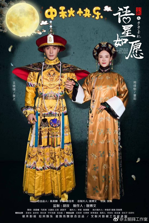 Netizen Việt thích thú soi ra tác phẩm giống với Diên Hi Công Lược của Vu Chính như chị em sinh đôi  - Ảnh 5.