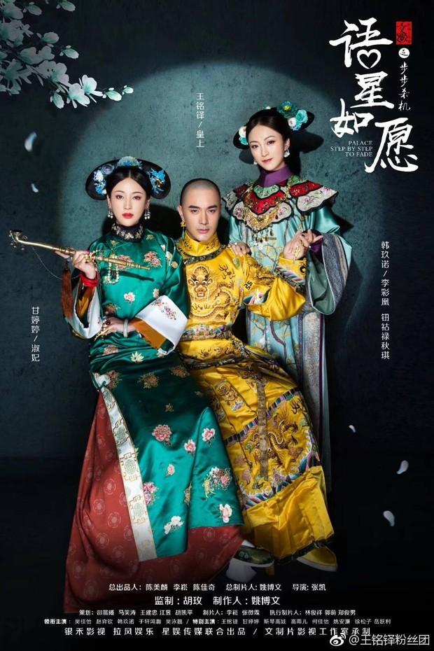 Netizen Việt thích thú soi ra tác phẩm giống với Diên Hi Công Lược của Vu Chính như chị em sinh đôi  - Ảnh 1.