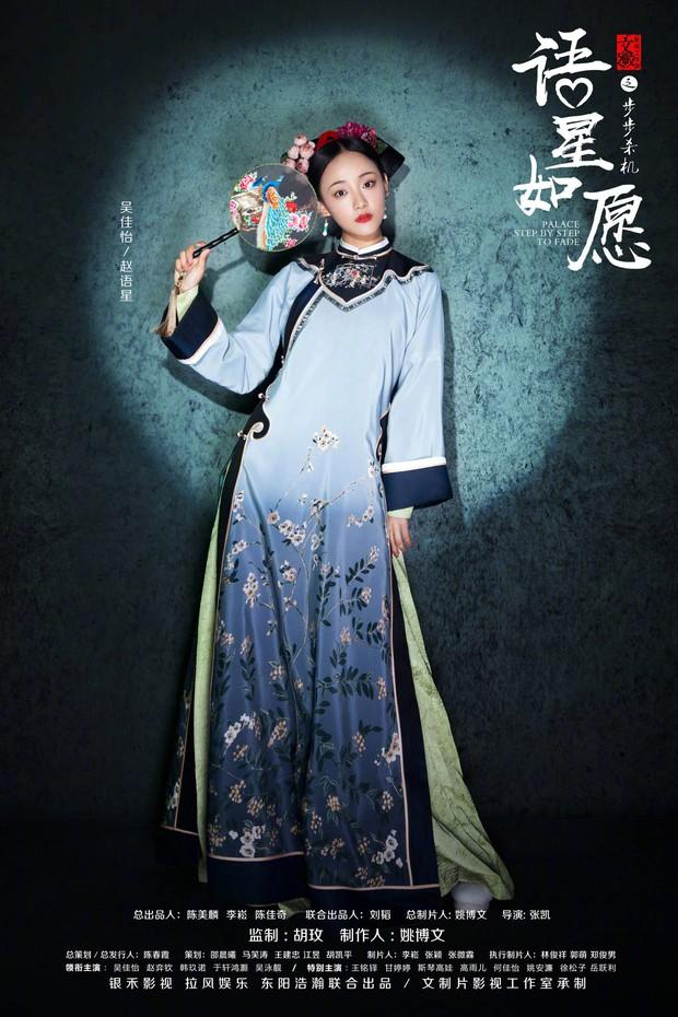 Netizen Việt thích thú soi ra tác phẩm giống với Diên Hi Công Lược của Vu Chính như chị em sinh đôi  - Ảnh 7.