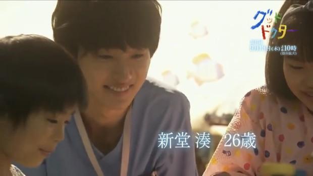 Yamazaki Kento: Từ hoàng tử shoujo mặt đơ đến nam chính xuất sắc giải thưởng truyền hình Nhật Bản - Ảnh 32.
