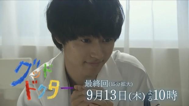 Yamazaki Kento: Từ hoàng tử shoujo mặt đơ đến nam chính xuất sắc giải thưởng truyền hình Nhật Bản - Ảnh 31.