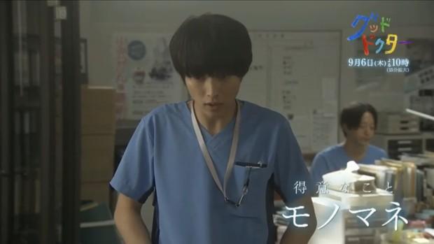 Yamazaki Kento: Từ hoàng tử shoujo mặt đơ đến nam chính xuất sắc giải thưởng truyền hình Nhật Bản - Ảnh 27.