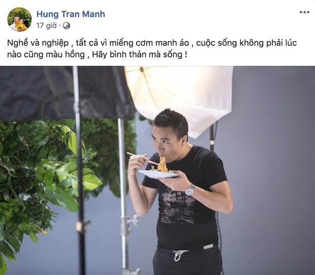 Vừa hôm qua MC Hoàng Linh công khai chia tay, hôm nay hôn phu đã post ảnh cả hai vẫn thắm thiết - Ảnh 2.