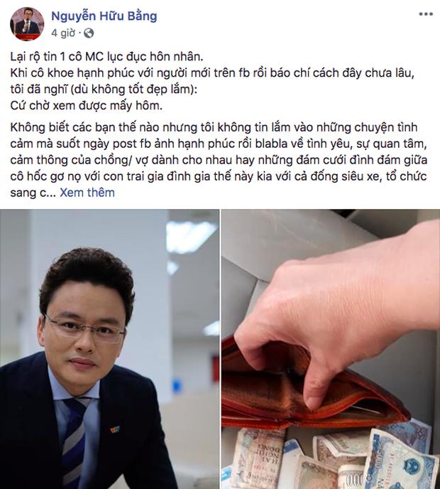 MC Hữu Bằng bất ngờ ẩn ý về một cô MC lục đục hôn nhân, cho rằng yêu đương khoe lên Facebook thì được mấy hôm - Ảnh 2.