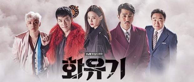 8 phim truyền hình Hàn tệ nhất năm 2018 do các nhà phê bình phim bầu chọn - Ảnh 7.