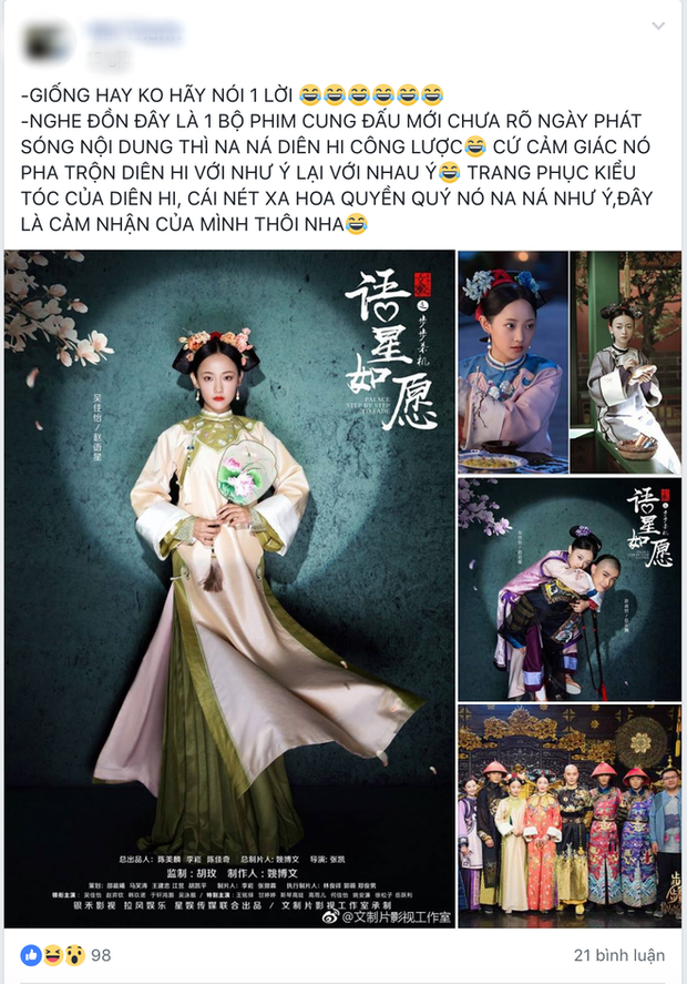 Netizen Việt thích thú soi ra tác phẩm giống với Diên Hi Công Lược của Vu Chính như chị em sinh đôi  - Ảnh 2.