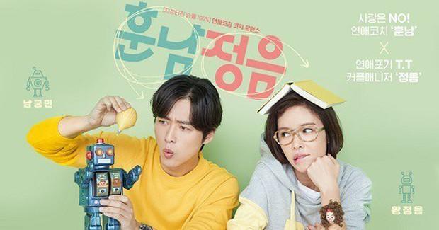 8 phim truyền hình Hàn tệ nhất năm 2018 do các nhà phê bình phim bầu chọn - Ảnh 5.