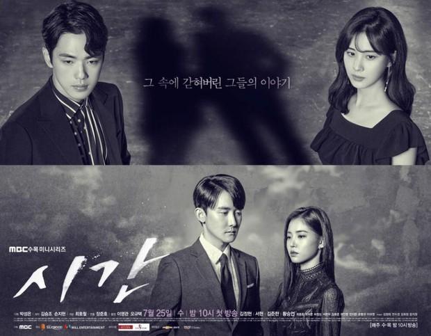 8 phim truyền hình Hàn tệ nhất năm 2018 do các nhà phê bình phim bầu chọn - Ảnh 1.