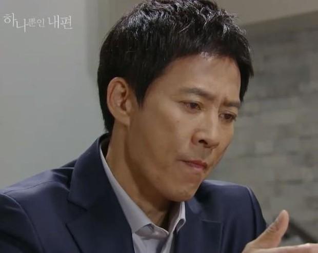 4 cặp cha con đặc biệt nhất trong loạt phim Hàn 2018 - Ảnh 15.