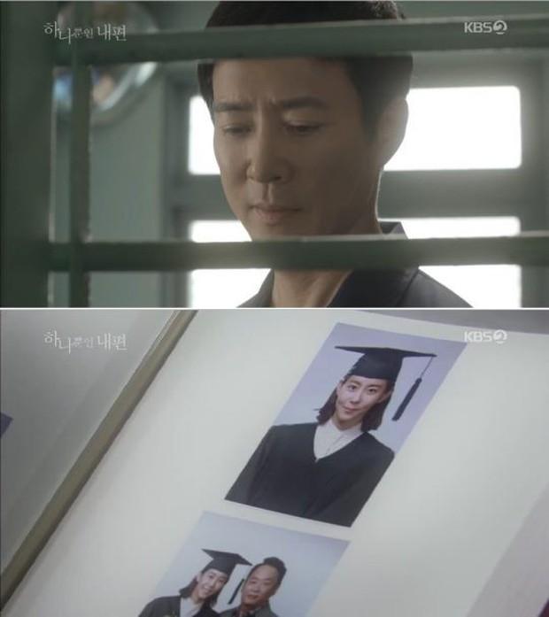4 cặp cha con đặc biệt nhất trong loạt phim Hàn 2018 - Ảnh 14.