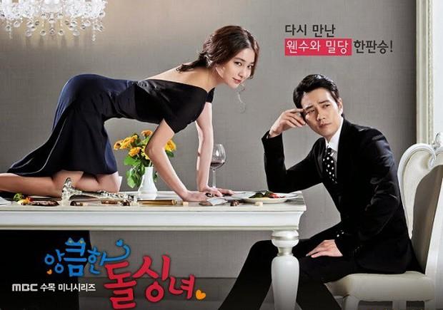 Thêm một phim Hàn xịn sắp lên sóng đường đua truyền hình cuối năm: Fate and Furies! - Ảnh 1.