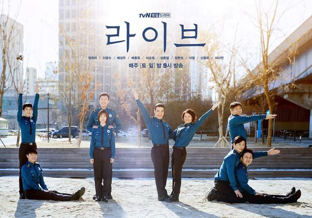 4 cặp cha con đặc biệt nhất trong loạt phim Hàn 2018 - Ảnh 17.