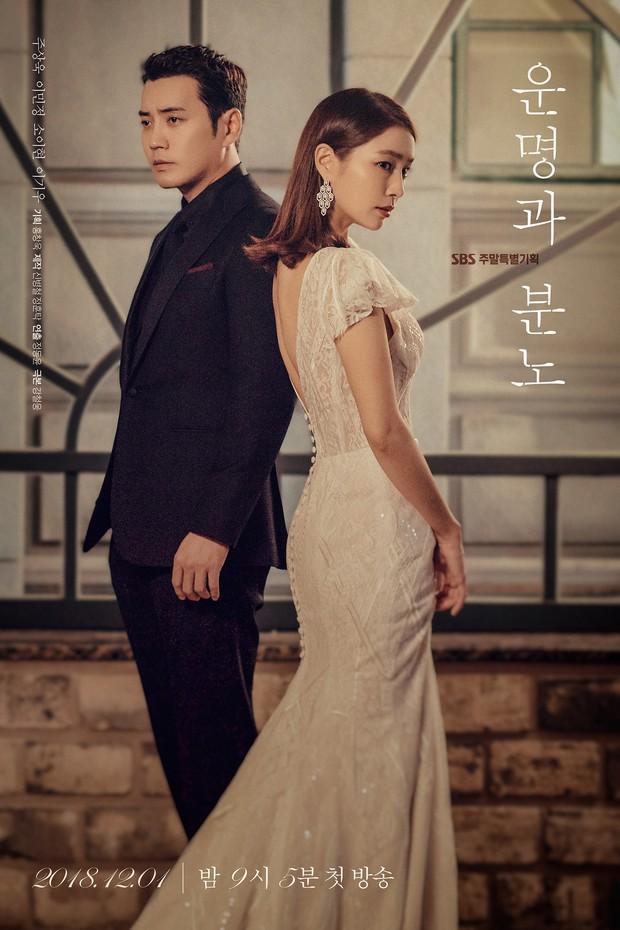 Thêm một phim Hàn xịn sắp lên sóng đường đua truyền hình cuối năm: Fate and Furies! - Ảnh 10.