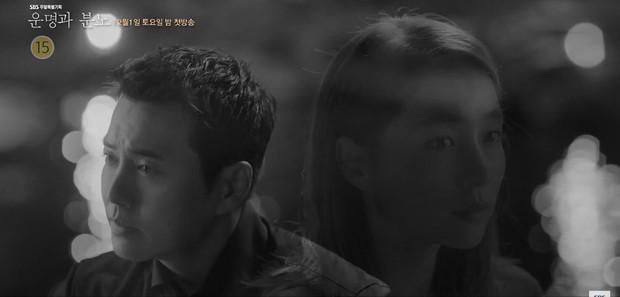 Thêm một phim Hàn xịn sắp lên sóng đường đua truyền hình cuối năm: Fate and Furies! - Ảnh 4.