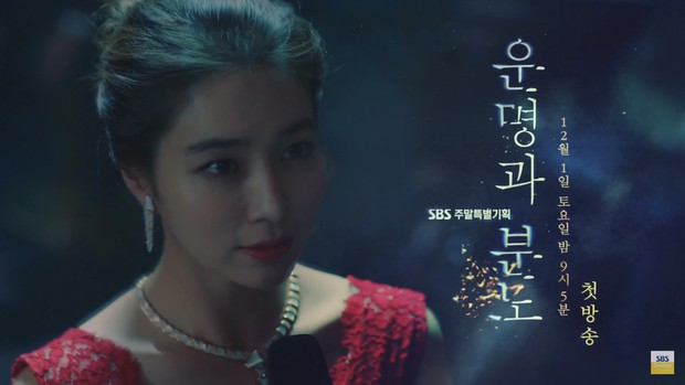 """Các quý cô """"nguy hiểm"""" trong phim Hàn: Hoa hồng đẹp là hoa hồng có gai! - Ảnh 11."""