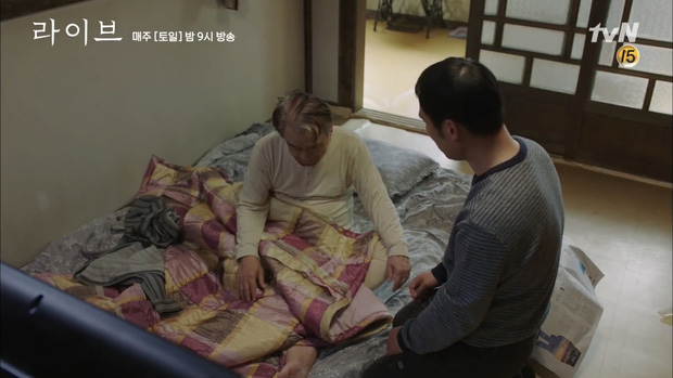 4 cặp cha con đặc biệt nhất trong loạt phim Hàn 2018 - Ảnh 19.