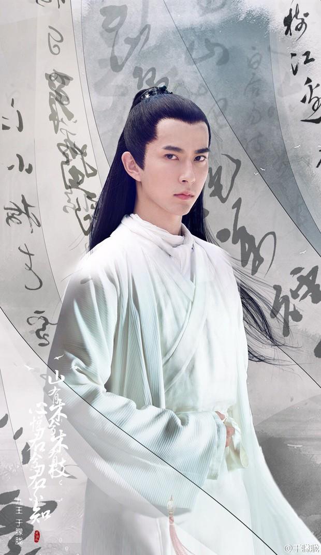 6 vương gia nổi nhất màn ảnh Hoa ngữ: Từ soái ca mắt xếch cho đến công tử lạnh lùng, ai nấy đều sở hữu khí chất ngời ngời - Ảnh 17.