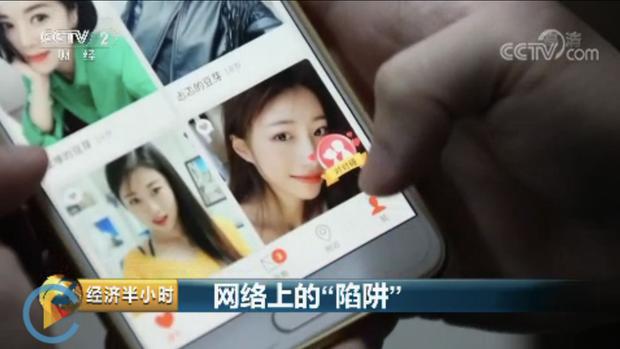 Chuyện buồn hội FA dùng app hẹn hò ở Trung Quốc: Chẳng vớ được ai, lại bị lừa tình bởi con bot ảo - Ảnh 2.