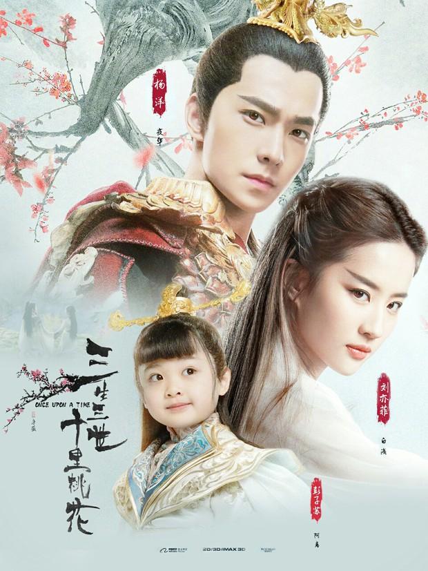 4 bộ phim ngôn tình chuyển thể bản truyền hình Hoa ngữ đánh bật cả bản điện ảnh - Ảnh 8.