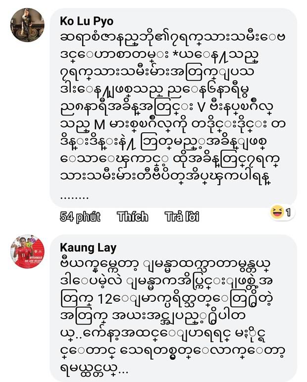 Trận Việt Nam Myanmar hôm nay: Fan 2 đội khẩu chiễn dữ dội trước giờ G- Ảnh 5.
