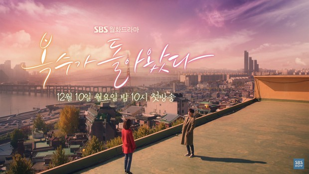 Em trai quốc dân Yoo Seung Ho cười ngọt hơn nắng trong teaser My Strange Hero - Ảnh 14.