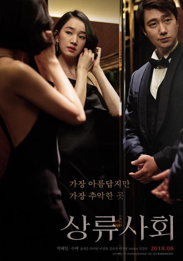 High Society - Cuộc chiến quyền lực của hội nhà giàu trí thức xứ Hàn - Ảnh 1.