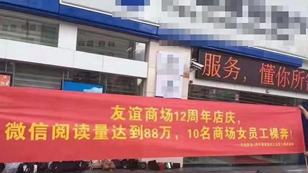 Siêu thị Trung Quốc vận động nhân viên nữ chạy bộ khỏa thân để được thưởng nóng hơn 30 triệu đồng - Ảnh 1.