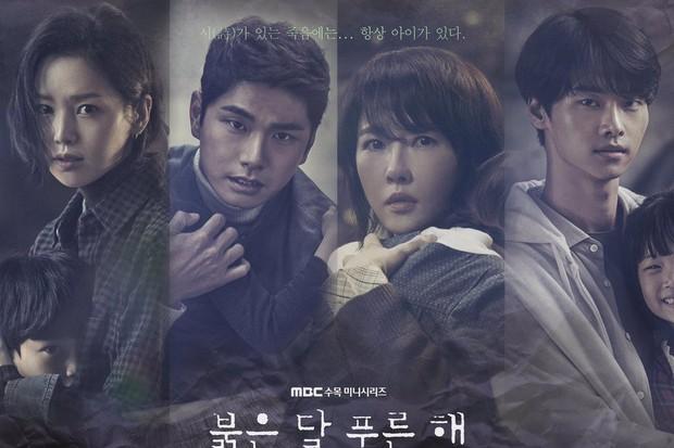 """Chán melodrama, lưu ngay danh sách các phim Hàn """"nặng đô"""" hơn sắp đổ bộ! - Ảnh 1."""