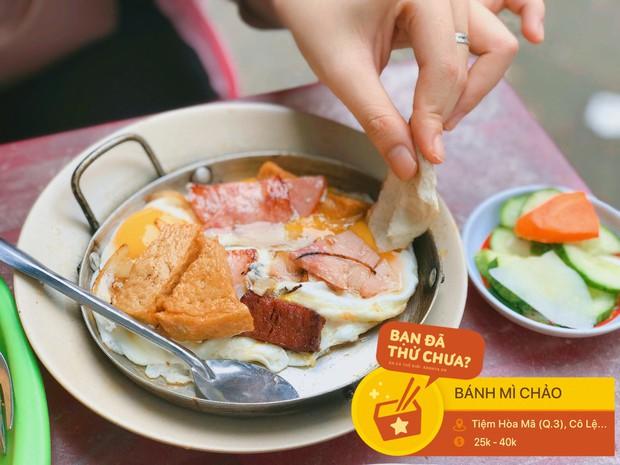 Đâu chỉ đi kèm trong những ổ bánh mì, pate gan còn xuất hiện trong nhiều món ăn hấp dẫn ở Sài Gòn không phải ai cũng biết - Ảnh 9.