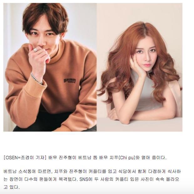 """1 năm hẹn hò của Chi Pu và """"bạn trai tin đồn người Hàn"""" trước khi chính thức xác nhận trở lại làm bạn - Ảnh 10."""