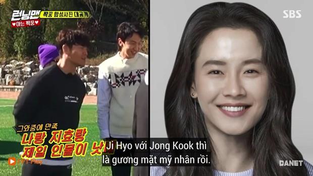 Kim Jong Kook thừa nhận nếu có con gái chung với Song Ji Hyo sẽ rất đẹp? - Ảnh 5.