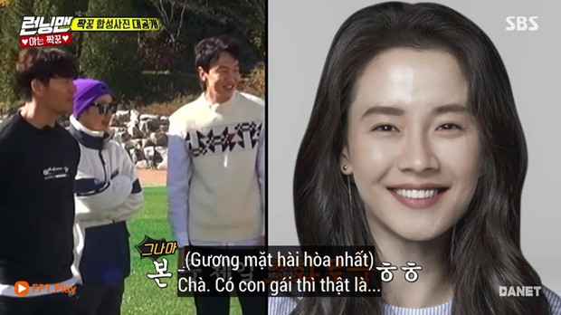 Kim Jong Kook thừa nhận nếu có con gái chung với Song Ji Hyo sẽ rất đẹp? - Ảnh 7.