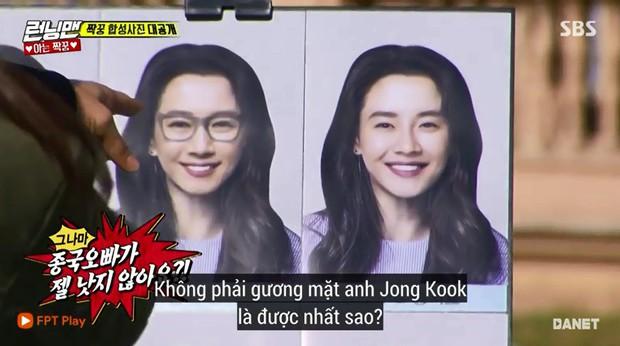 Kim Jong Kook thừa nhận nếu có con gái chung với Song Ji Hyo sẽ rất đẹp? - Ảnh 3.