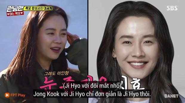 Kim Jong Kook thừa nhận nếu có con gái chung với Song Ji Hyo sẽ rất đẹp? - Ảnh 4.