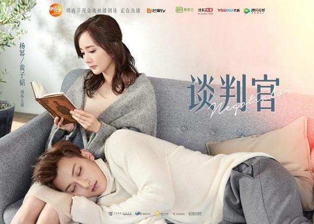 """Phim """"Người Đàm Phán"""" của Dương Mịch chễm chệ ngôi đầu bảng rating toàn Đại Lục - Ảnh 3."""