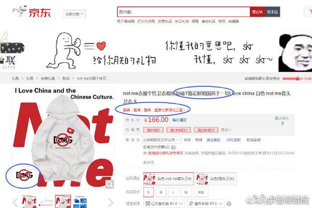 """Dolce & Gabbana bị tẩy chay tại Trung Quốc, các shop Taobao thi nhau bán hàng """"mỉa mai"""" NTK của hãng - Ảnh 9."""