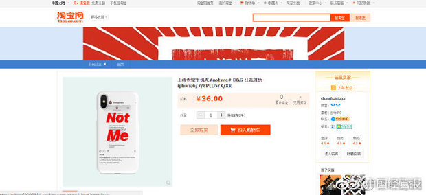 """Dolce & Gabbana bị tẩy chay tại Trung Quốc, các shop Taobao thi nhau bán hàng """"mỉa mai"""" NTK của hãng - Ảnh 10."""